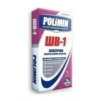 Штукатурка Polimin Класична ШВ-1 25 кг