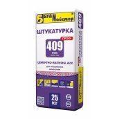 Штукатурка БудМайстер ТИНК-409 TECHNO PR50 ПРОФИ 25 кг