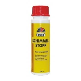 Антиплесень Dufa Schimmelstopp 250 мл