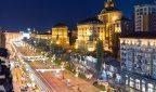 Жить на Крещатике уже непрестижно: На главной улице Киева продают десятки квартир
