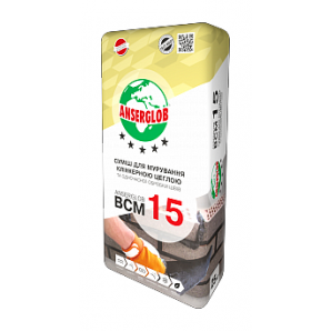 Смесь Anserglob ВСМ 15 25 кг оранжевый
