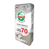 Стяжка Anserglob LFS 70 25 кг