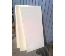 Плита теплоизоляционная из пенополиуретана 40 кг/м3 1250x600х10 мм