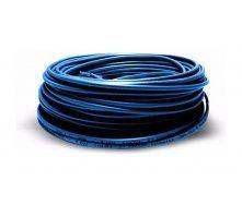 Нагревательный кабель Nexans TXLP/1 одножильный 1280 Вт синий