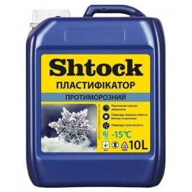 Пластификатор Shtock Противоморозный 10 л