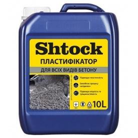 Пластификатор Shtock Для всех видов бетона 10 л