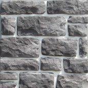 Фасадный камень 175х50х60 мм серый
