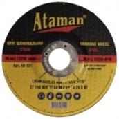 Диск зачистной Ataman 230x6,0x22,23 мм