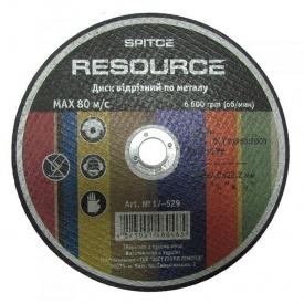 Диск отрезной по металлу RESOURCE 230x2,0x22 мм