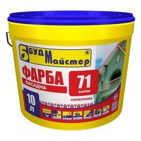 Краска силиконовая стандартная БудМайстер БАРВИ-71 10 л