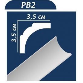 Плинтус потолочный Premium Decor PB2 2,00 м 35x35