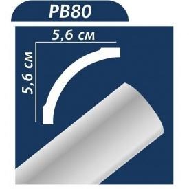 Плинтус потолочный Premium Decor PB80 2,00 м 56x56
