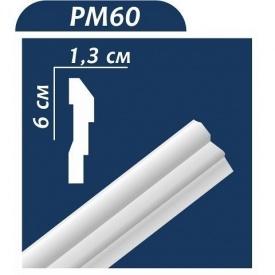 Плинтус потолочный Premium Decor PM60 M2 2,00 м 60x13