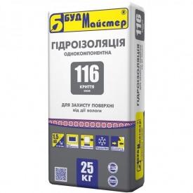 Смесь для гидроизоляции БудМайстер КРИТТЯ-116 25 кг