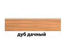 Плинтус напольный пластиковый Теко 2,5 м дуб дачный