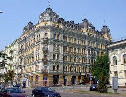 В 2017 году жилье в Киеве снова начнет дорожать?