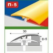 Поріг ламінований алюмінієвий П5 0,9 м