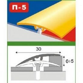 Порог ламинированный алюминиевый П5 0,9 м