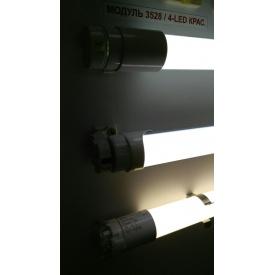 Лампа LED светодиодная 9 Вт белая