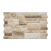 Фасадная плитка Cerrad Canella структурная 490x300x10 мм natura
