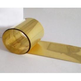 Латунна стрічка Л63 0,2х200 мм