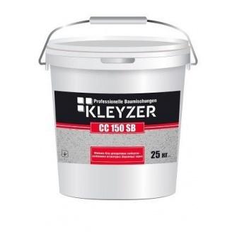 Финишная декоративная силикатно-силиконовая штукатурка барашек KLEYZER СС 150 SB белая