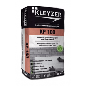 Клеюча суміш KLEYZER KP-100 для приклеювання теплоізоляції 25 кг