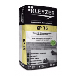 Клеюча суміш KLEYZER KP-75 для пінопласту 25 кг