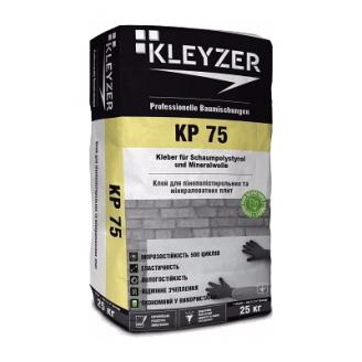 Клеящая смесь KLEYZER KP-75 для пенопласта 25 кг