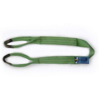 Строп текстильний СТП стрічковий 2 т 60 мм зелений