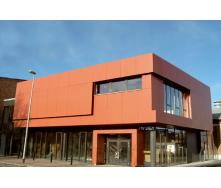 Фасадная доска Werzalit Square 1020х2180 мм красная
