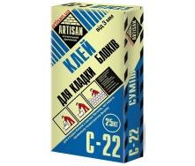 Клей для блоков Артисан С-22 25кг