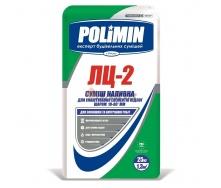 Наливной пол Polimin ЛЦ-2 25 кг
