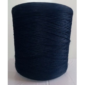 Нить для оверлока ковролина темно-синяя