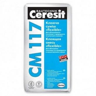 Клей для камня Ceresit СМ-117 25 кг