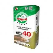 Клей Anserglob BCX-40 для армирования пенопласта  25 кг
