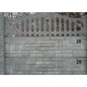Комплект Евро Бетонный забор 1