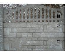 Комплект Євро Бетонний паркан 1