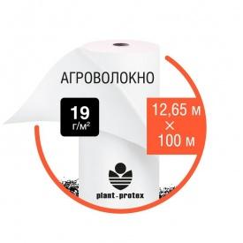 Агроволокно PLANT PROTEX p-19 12,65x100 м