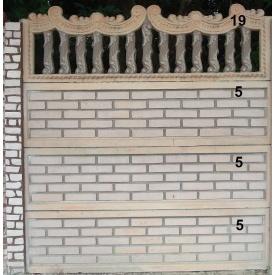 Комплект Евро Бетонный забор 12