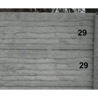 Комплект Євро Бетонний паркан 3