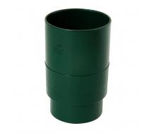 Муфта водосточной трубы Nicoll зеленый