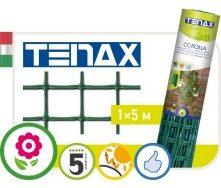 Полімерна сітка TENAX Королла 1х5 м зелена