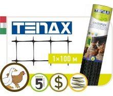 Полімерна сітка TENAX С-ФЛЕКС 1х100 м чорна