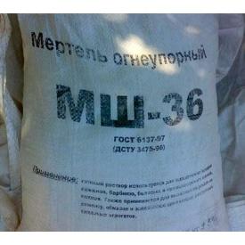 Мертель МШ36 50 кг