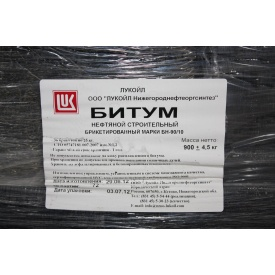 Битум Лукойл М5 25 кг