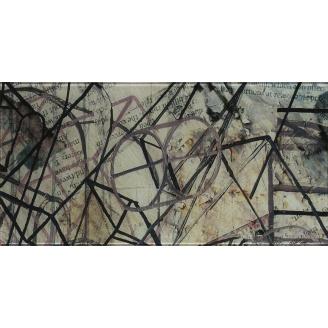 Плитка декоративная Paradyz Ermeo Inserto A стеклянная 300х600х8 мм