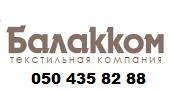 ООО ПКФ «Балакком»