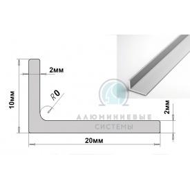 Уголок алюминиевый 20х10х2 АД31 анод