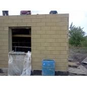 Облицовочный бетонный блок Новоблок 500х70х190 мм желтый
